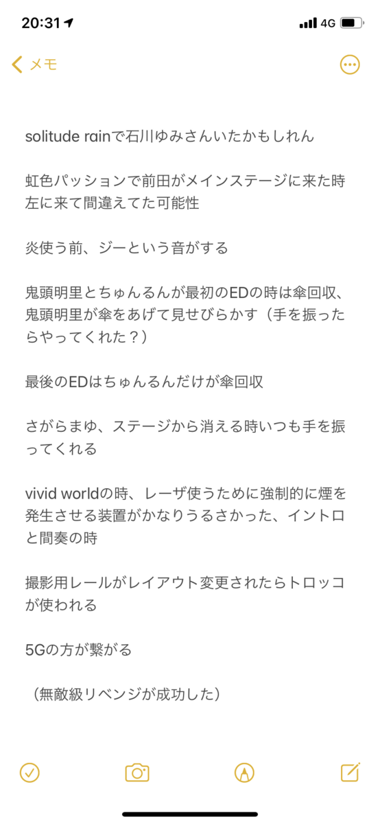 f:id:takonasu88:20210509094511p:plain