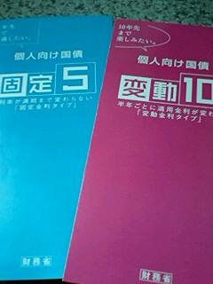 f:id:takopon8:20061215132137j:plain