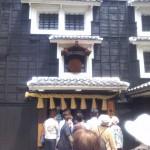 酒の文化館入口