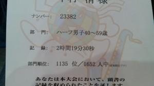 DCIM0363