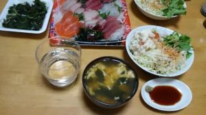 夕食 2013/12/30