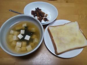 朝食 2014/03/20