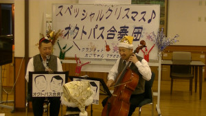 慰問演奏2014/12/25