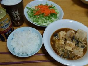 夕食 2015/06/26