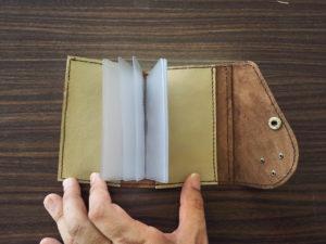 カードケース内側