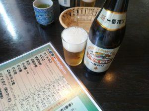 うなぎ亭不二にてビール