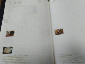 写真シールを貼ったほぼ日手帳カズン