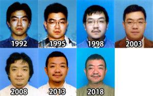 免許証1992-2018