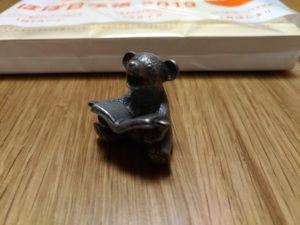 ほぼ日手帳のおまけ・クマのミニ文鎮