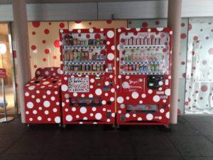 松本市美術館の自動販売機