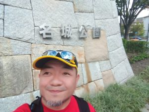 2018/10/14 マラニック名城公園にて