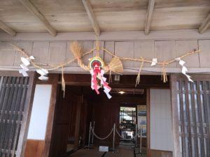 沖縄の正月飾り?