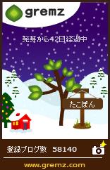 1418909689_00887
