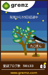 1420038298_03240