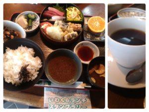 第5回いわくらランチスタンプラリー 和食・名古屋コーチン料理 千成