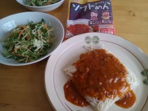 昼食 2013/09/02