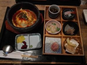 2017/01/30 串焼菜膳和みの鶏めしの和風オムライス石焼き膳