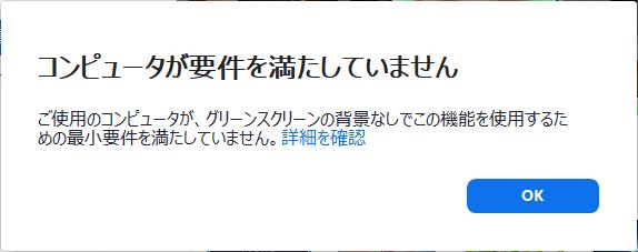 f:id:takopon8:20200531211755p:plain
