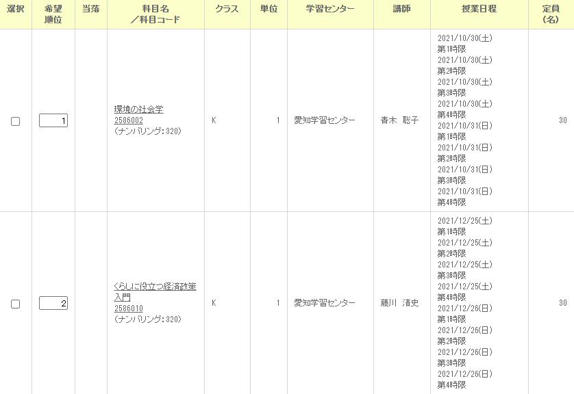 f:id:takopon8:20210815180322p:plain