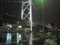 雨の壇ノ浦SA