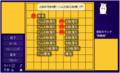 ハム将棋の自己最高記録(2012/07/06)