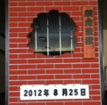 網走駅の鉄格子