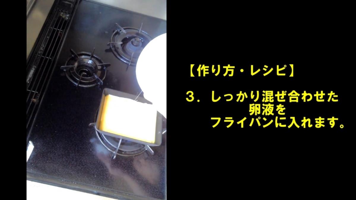 f:id:takoponyo:20200512104240j:plain