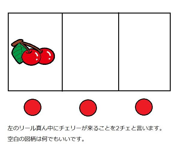 f:id:takoponyo:20201225004903j:plain