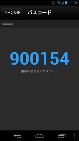 20130115112400