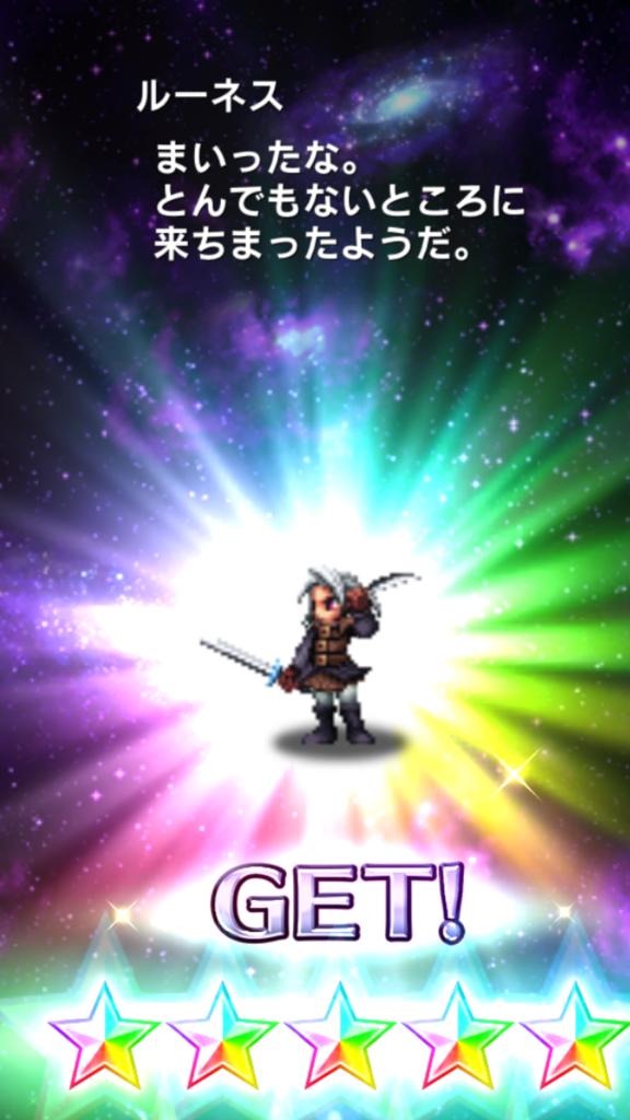f:id:takosuke2:20170425225731p:plain
