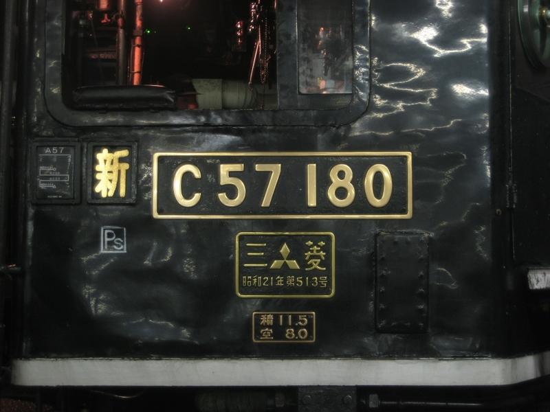 20121210151403