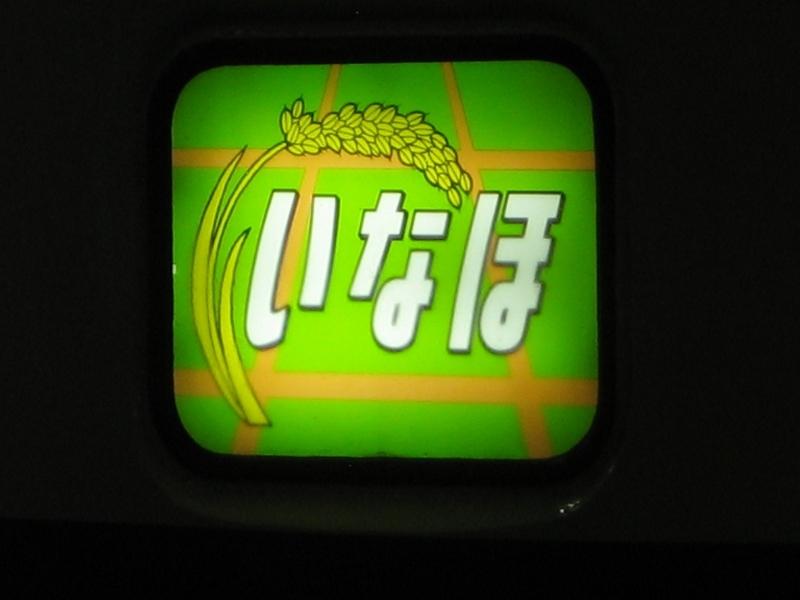 f:id:takotikin:20121210151405j:image
