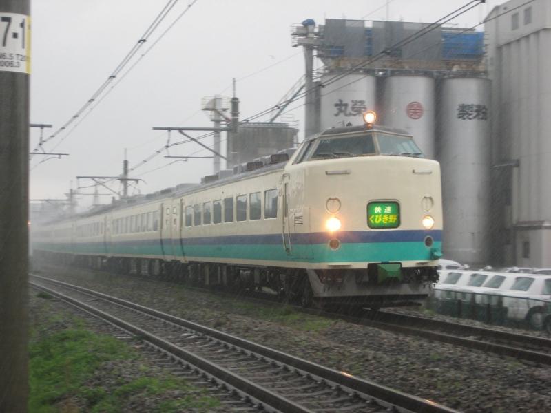 20121210151937