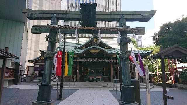 f:id:takouatsumi:20210629214754j:image