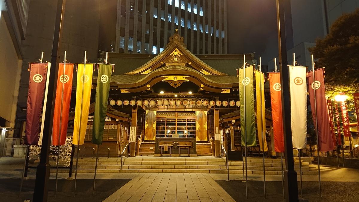 f:id:takouatsumi:20210630021453j:plain