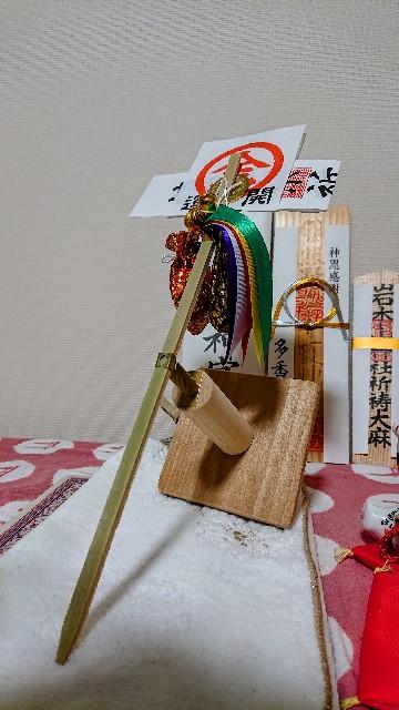 f:id:takouatsumi:20210630024006j:plain