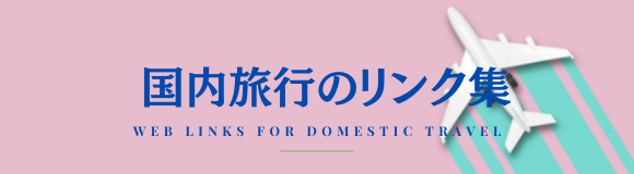 f:id:takouatsumi:20210630203222p:plain