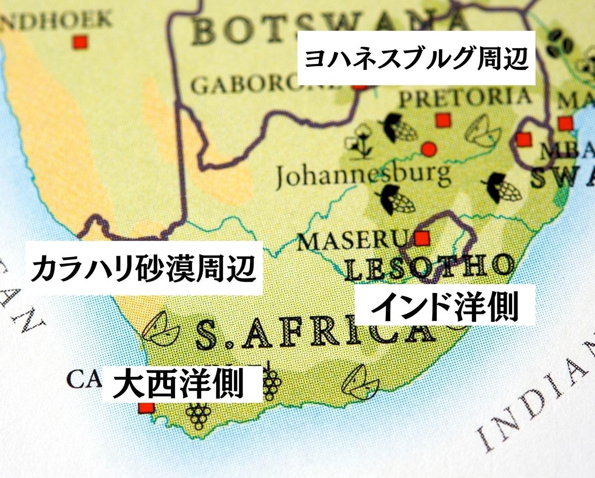 f:id:takouatsumi:20210707030007j:plain