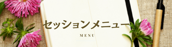 f:id:takouatsumi:20210721101610p:plain
