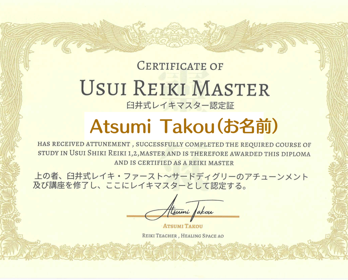 f:id:takouatsumi:20210723113155p:plain