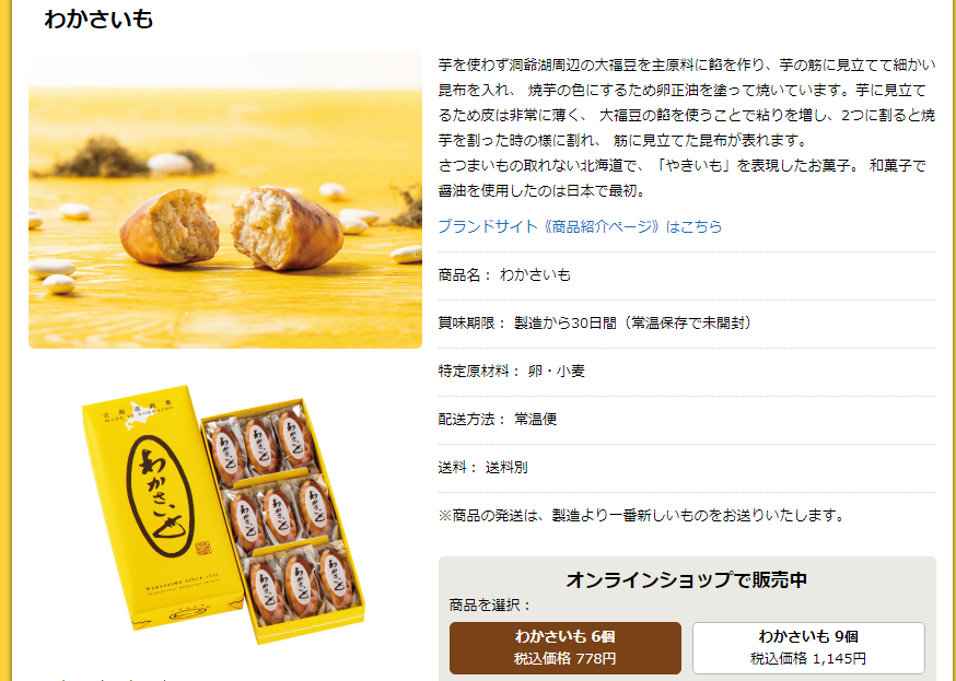 f:id:takouatsumi:20210723173439p:plain