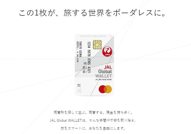 f:id:takouatsumi:20210727225956p:plain