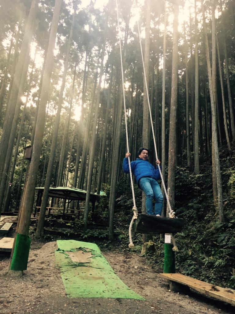 f:id:takowasaonigiri:20161210201150j:plain