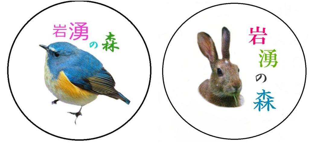 f:id:takowasaonigiri:20170823095803j:plain