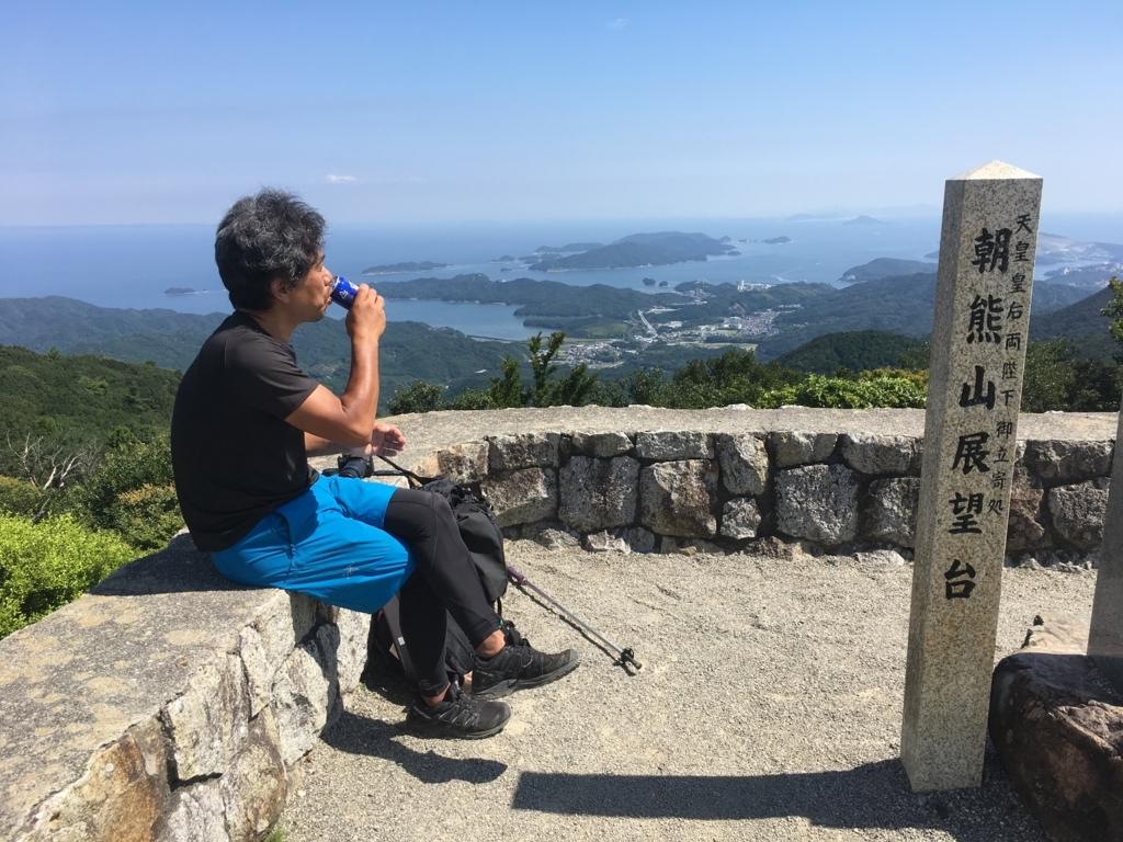 f:id:takowasaonigiri:20170902182012j:plain