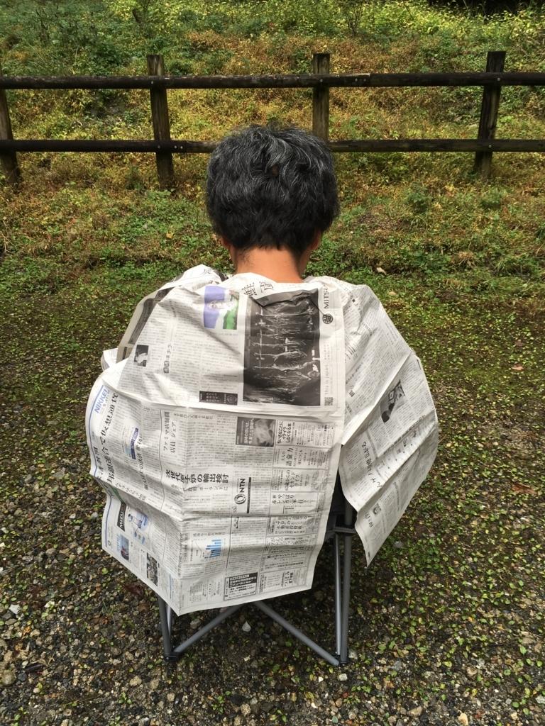 f:id:takowasaonigiri:20171111235518j:plain