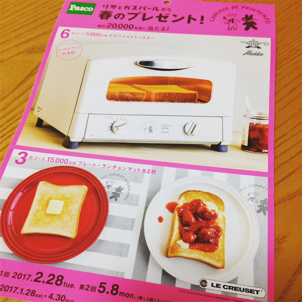 f:id:takoyaki-kungfu:20170406215121j:image