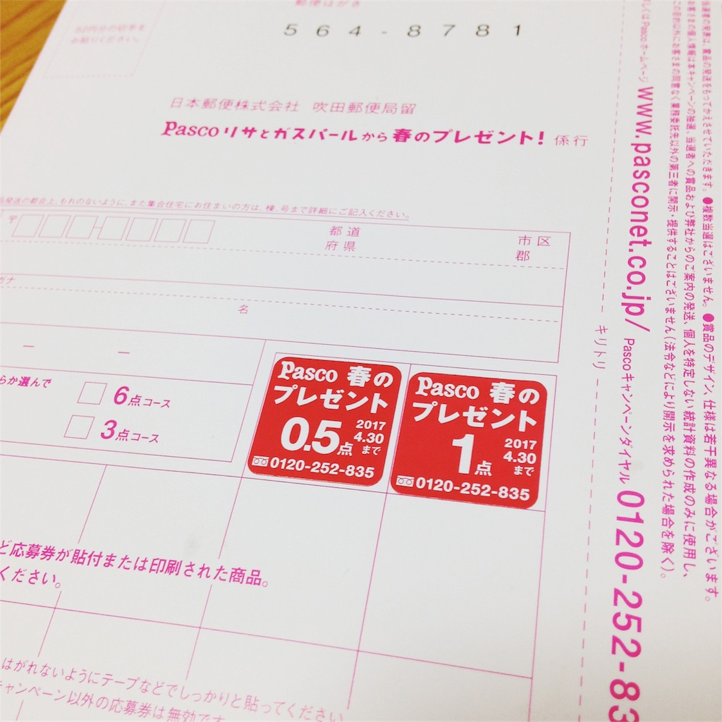 f:id:takoyaki-kungfu:20170406220236j:image