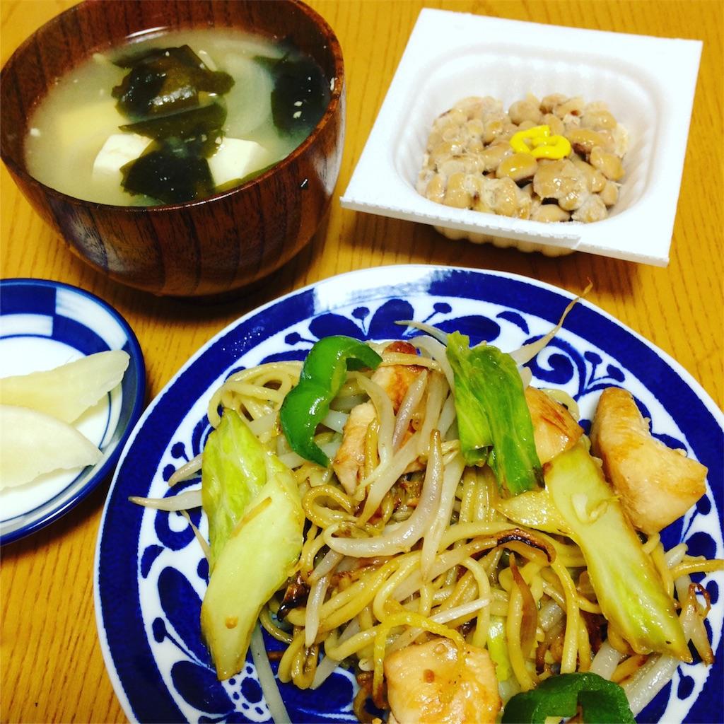 f:id:takoyaki-kungfu:20170406225808j:image