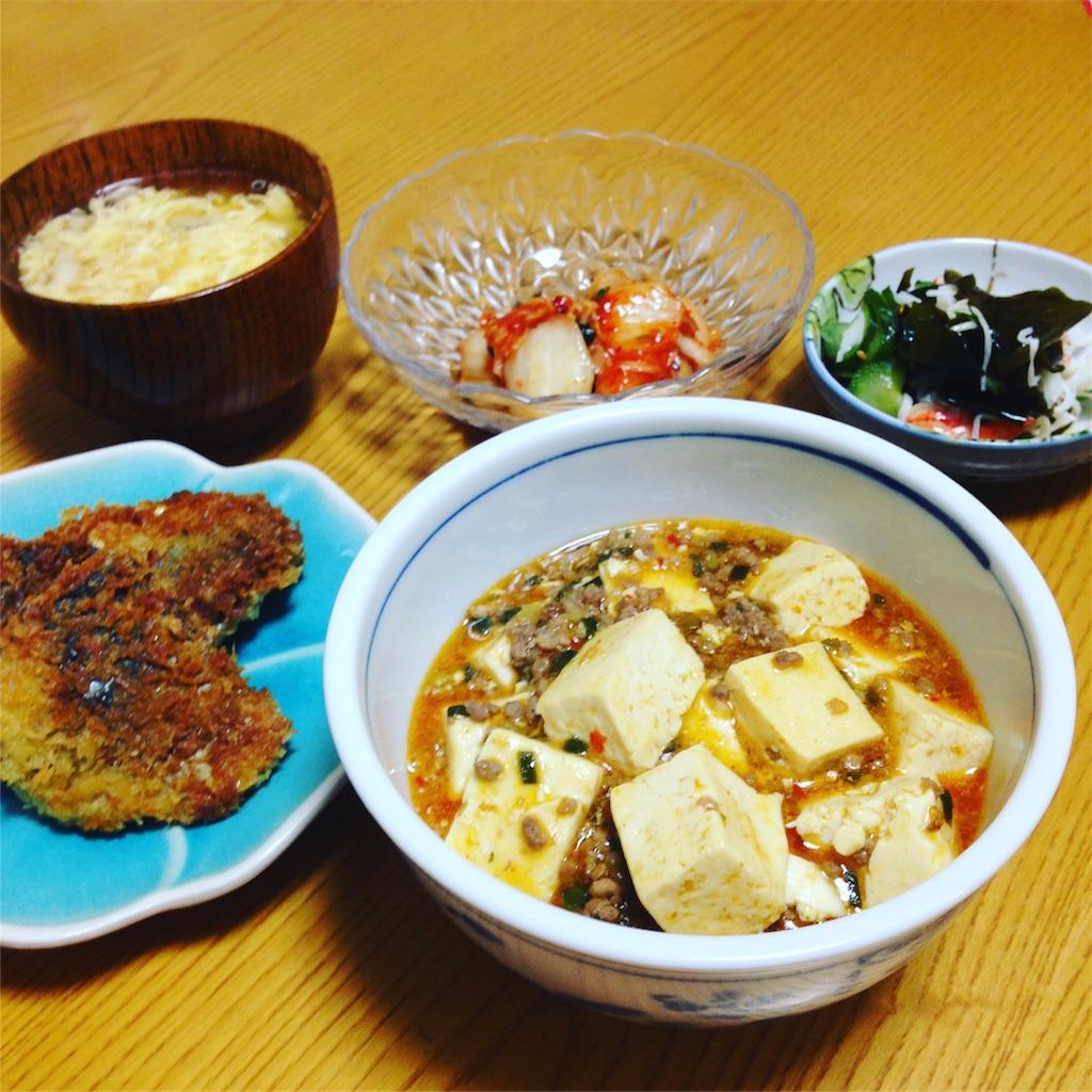 f:id:takoyaki-kungfu:20170530232716j:image
